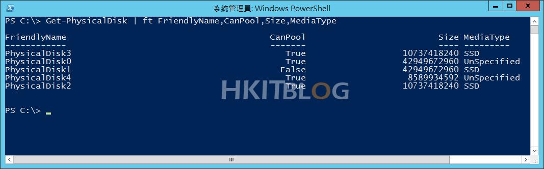 Windows_Server_2012_R2_20150615_33