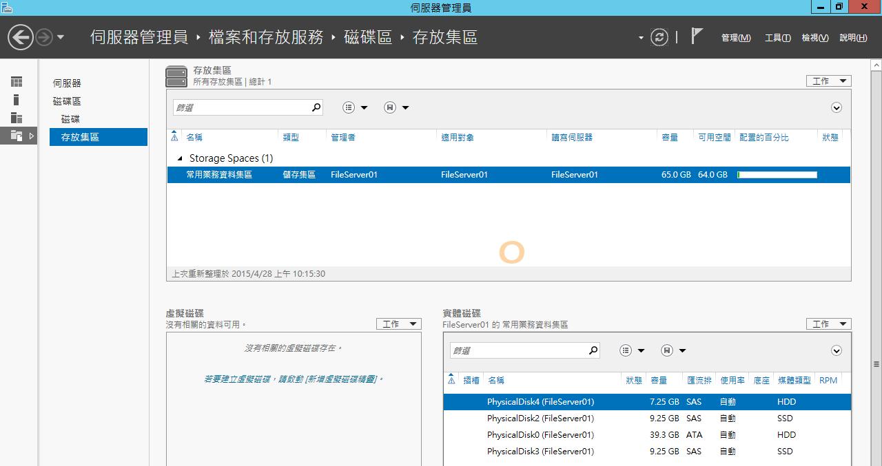 Windows_Server_2012_R2_20150615_35