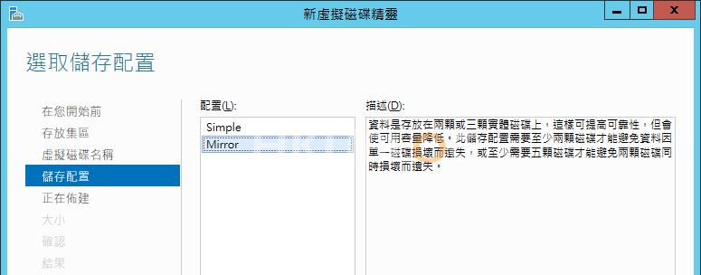 Windows_Server_2012_R2_20150615_37