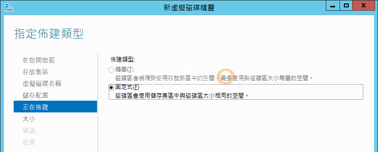 Windows_Server_2012_R2_20150617_38