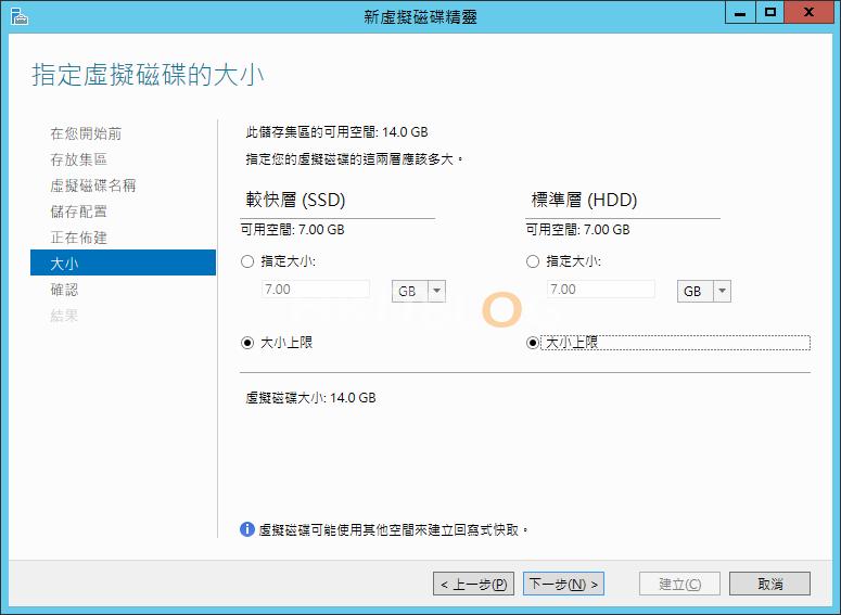 Windows_Server_2012_R2_20150617_39
