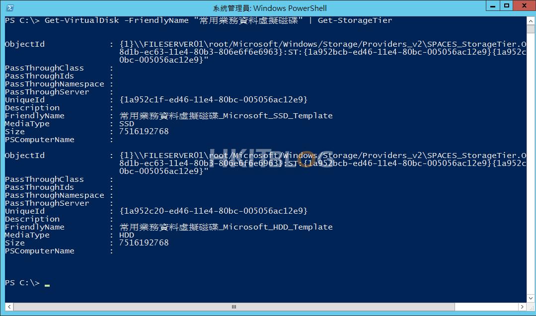 Windows_Server_2012_R2_20150617_42