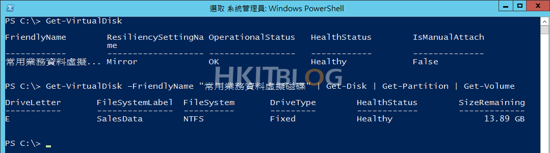 Windows_Server_2012_R2_20150617_43