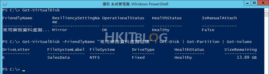 Windows_Server_2012_R2_20150617_43