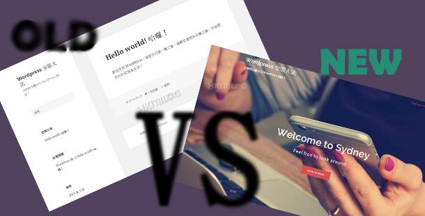 Wordpress_20150624_07