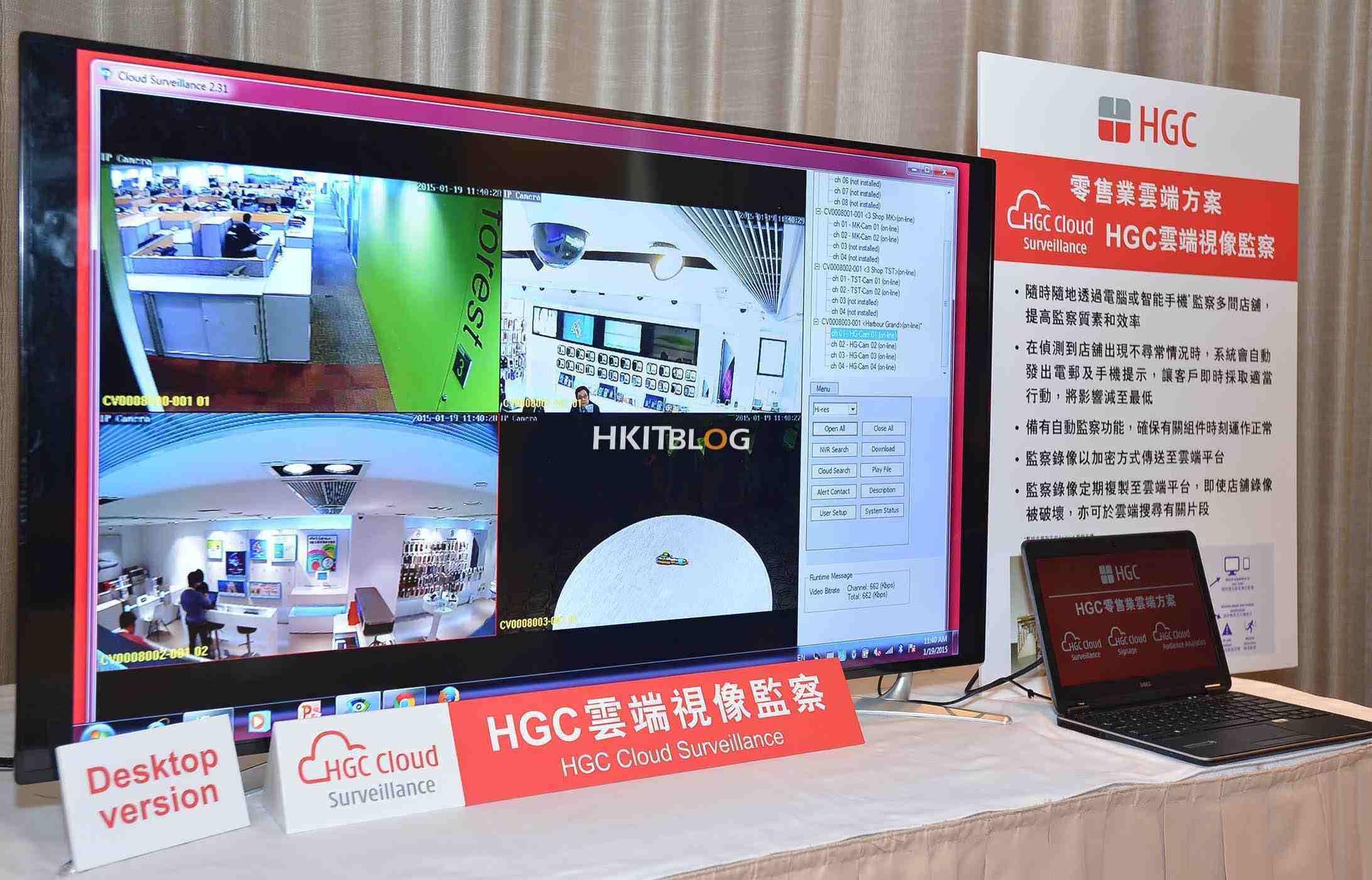 hgc-retail01