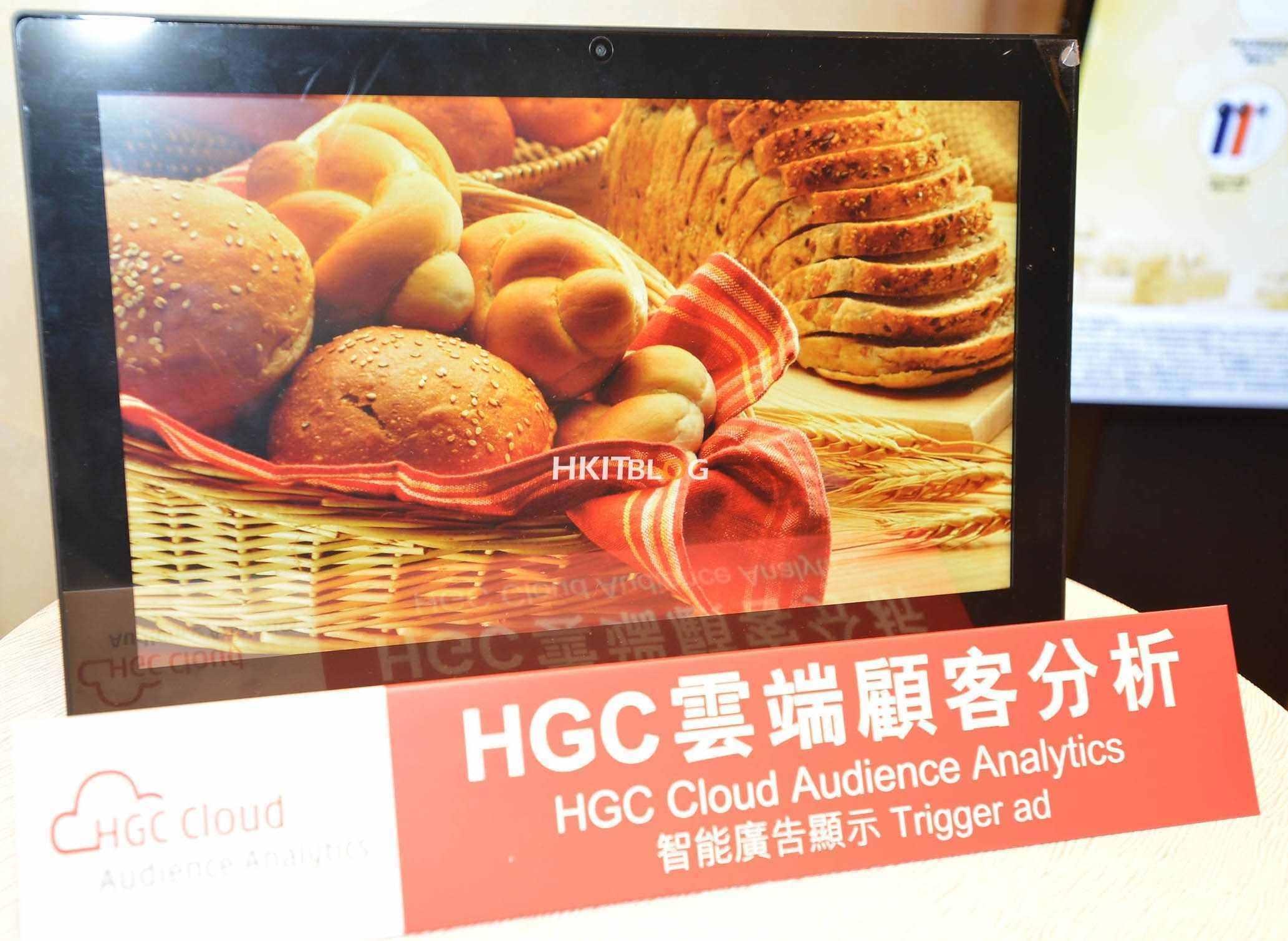 hgc-retail03