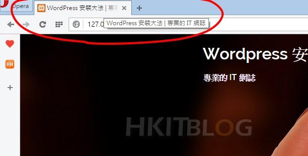 wordpress_20150630_04
