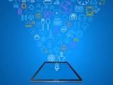 BYOD 已過時!您的公司是否已為將來的業務需要作好準備?