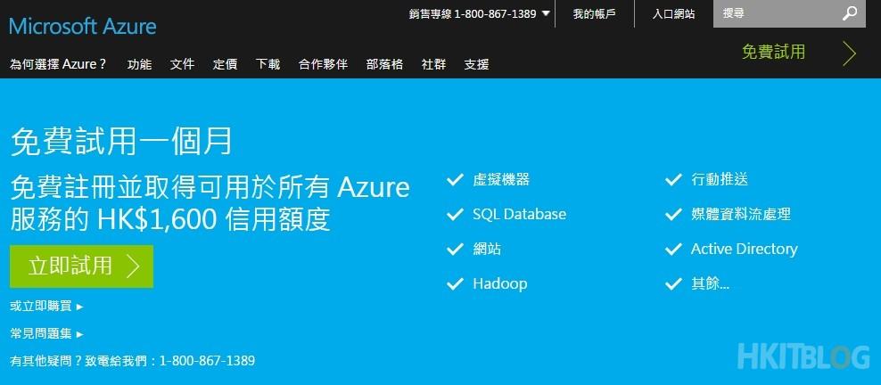 Microsoft Azure Application