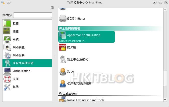 OpenSUSE_AD_20150707_19