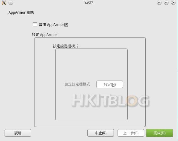OpenSUSE_AD_20150707_21