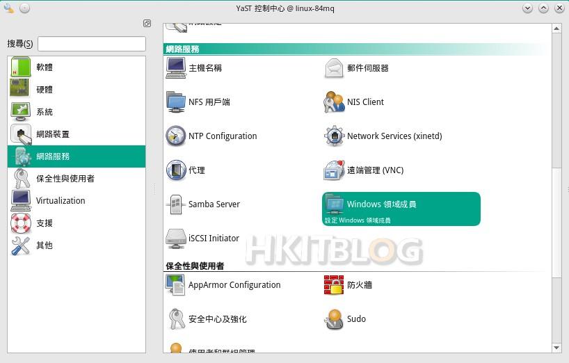 OpenSUSE_AD_20150707_22