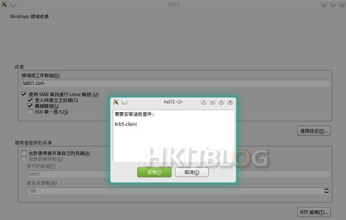 OpenSUSE_AD_20150707_23