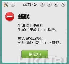 OpenSUSE_AD_20150707_24