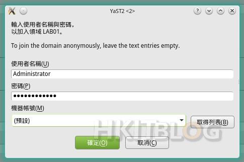 OpenSUSE_AD_20150707_25