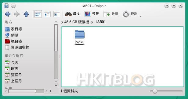 OpenSUSE_AD_20150707_29