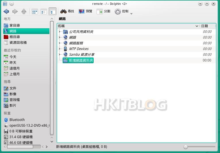 OpenSUSE_AD_20150709_30