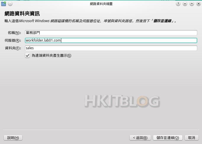 OpenSUSE_AD_20150709_32