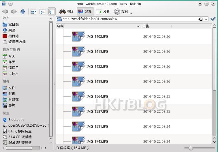 OpenSUSE_AD_20150709_33