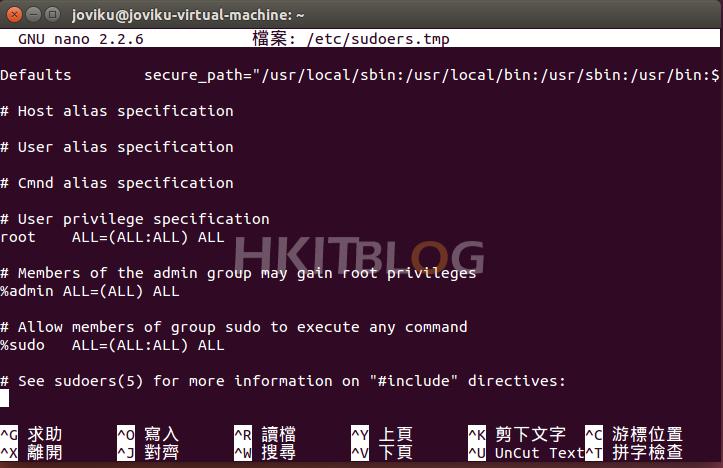 Ubuntu_20150721_46