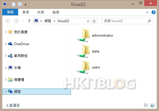 Ubuntu_AD_20150726_57