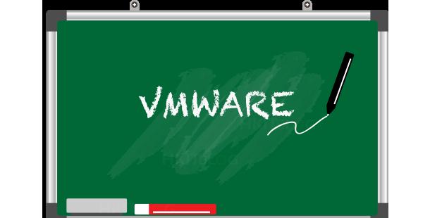 VMware_main_20150731