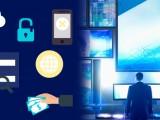 亞太地區攻擊大增 45%:全球網絡犯罪水平有史以來最高!
