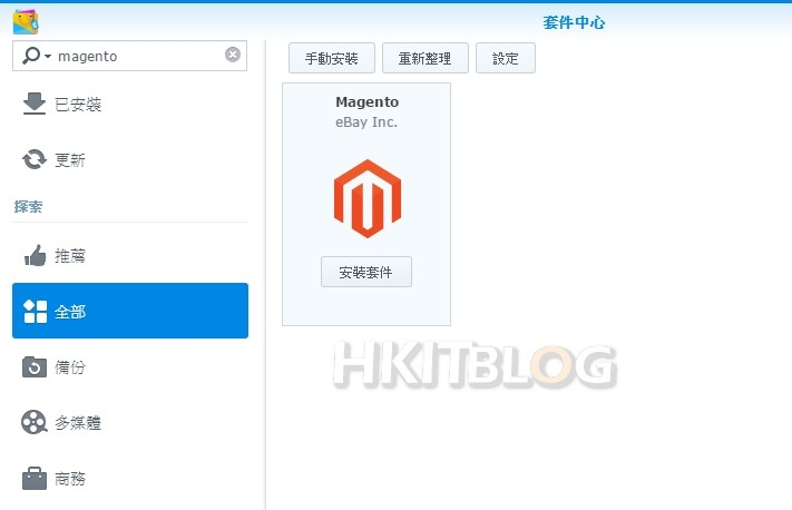 synology_magento_20150723_08