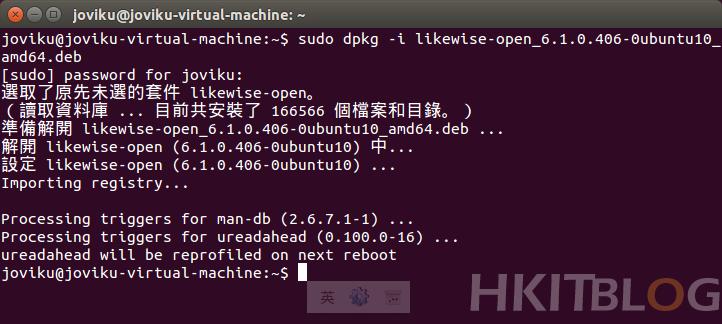 ubuntu_20150716_35