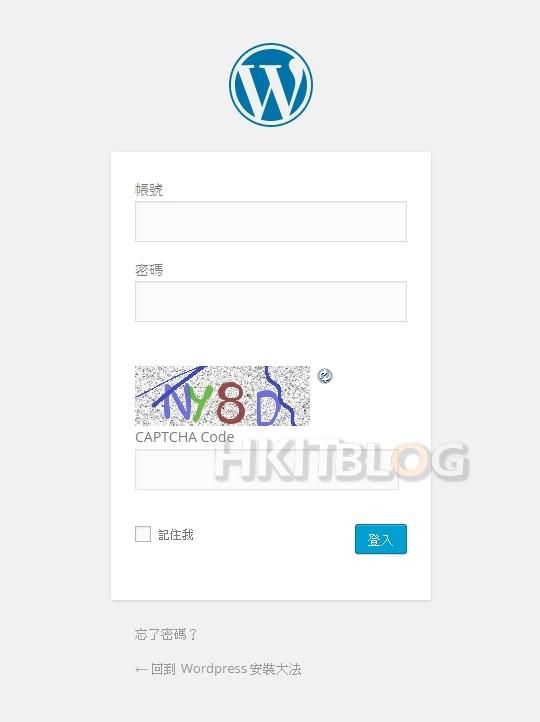 wordpress_20150707_05