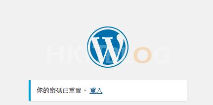 wordpress_lost_admin_ps_20150710_05