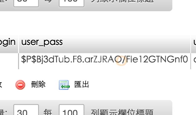 wordpress_lost_admin_ps_20150710_11
