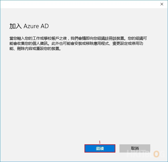 Azure AD Introduction