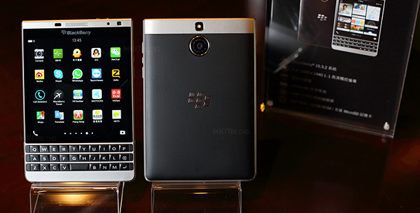 BlackBerry_20150827_01