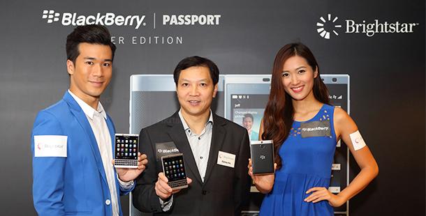 BlackBerry_20150827_main