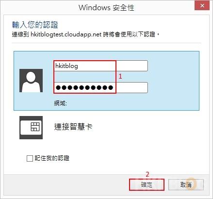 Microsoft Azure Create Virtual Machine