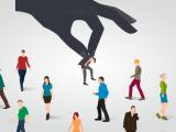 合約工作缺乏安全感!外判合約員工難以融入公司環境