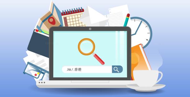 hk_domain_main
