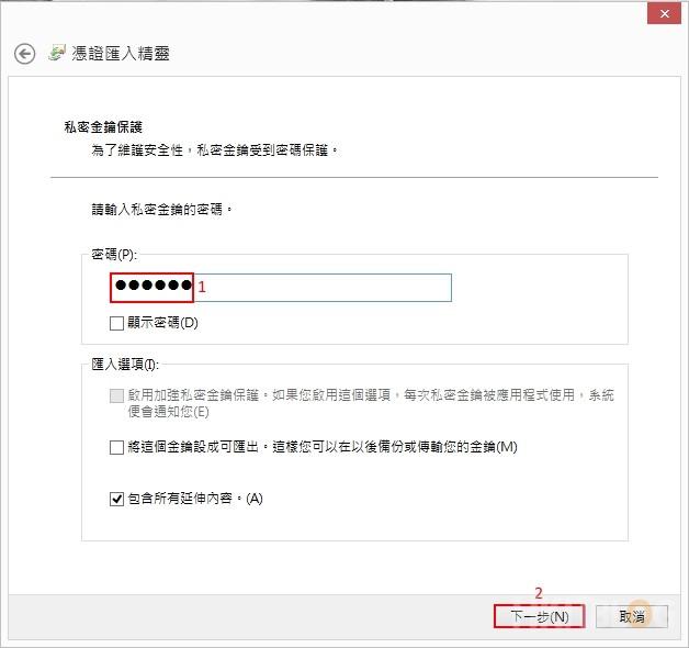 Microsoft Azure Point to Site VPN add cert