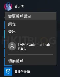 Win_Security_20150917_03