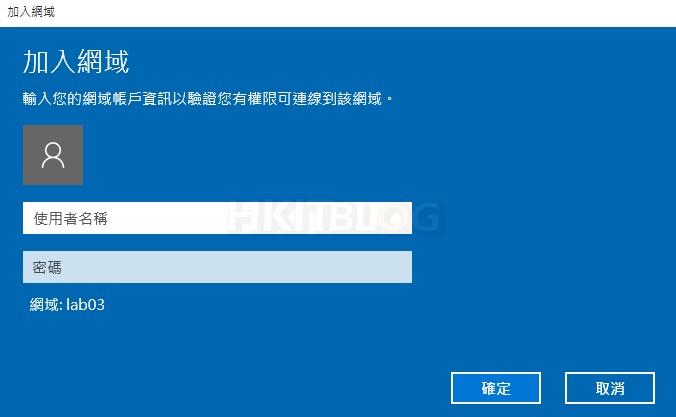 Win_Security_20150917_07