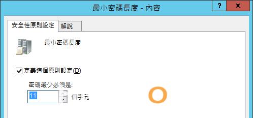 Win_Security_20150921_12