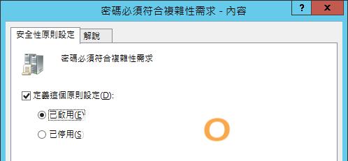 Win_Security_20150921_13