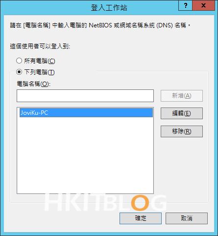 Win_Security_20150921_15