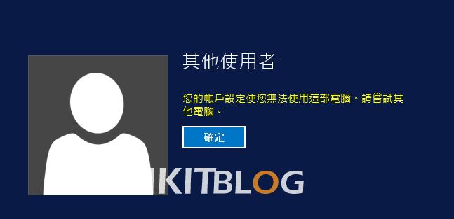 Win_Security_20150921_16