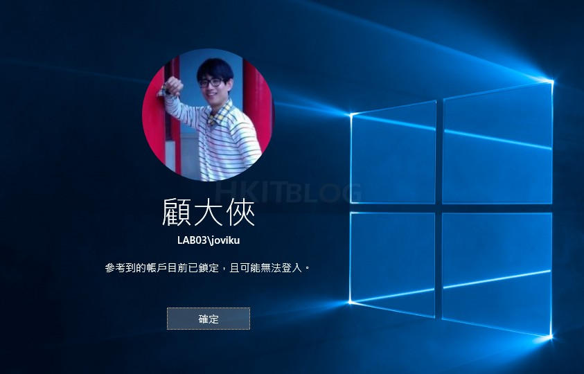 Win_Security_20150929_34