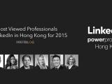 社交網站中最多人留意的香港 IT 人有誰?