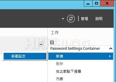 Windows_10_20151002_40