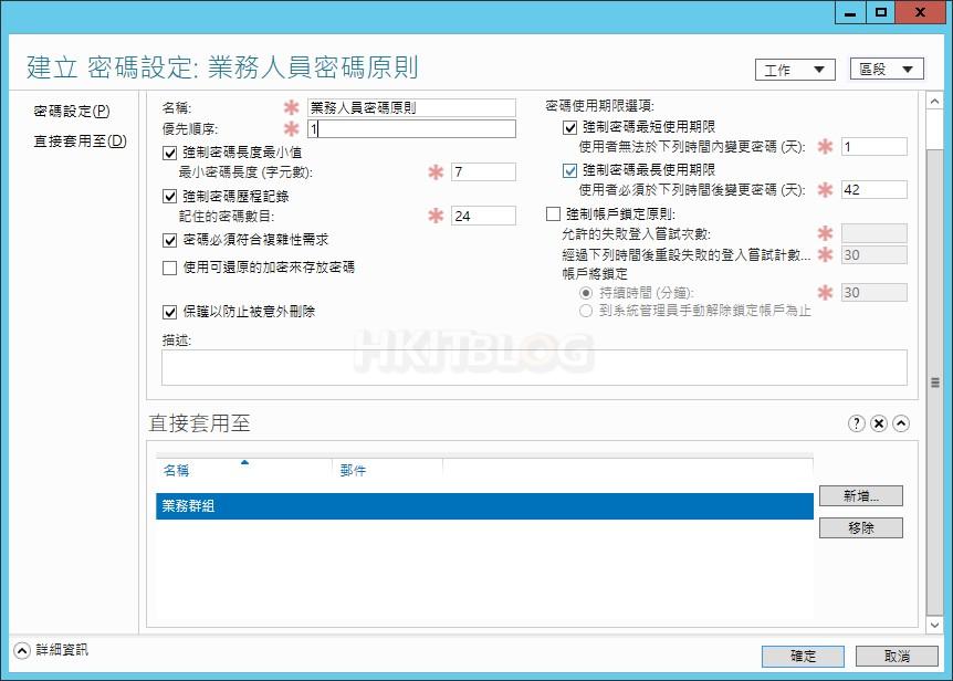 Windows_10_20151002_41